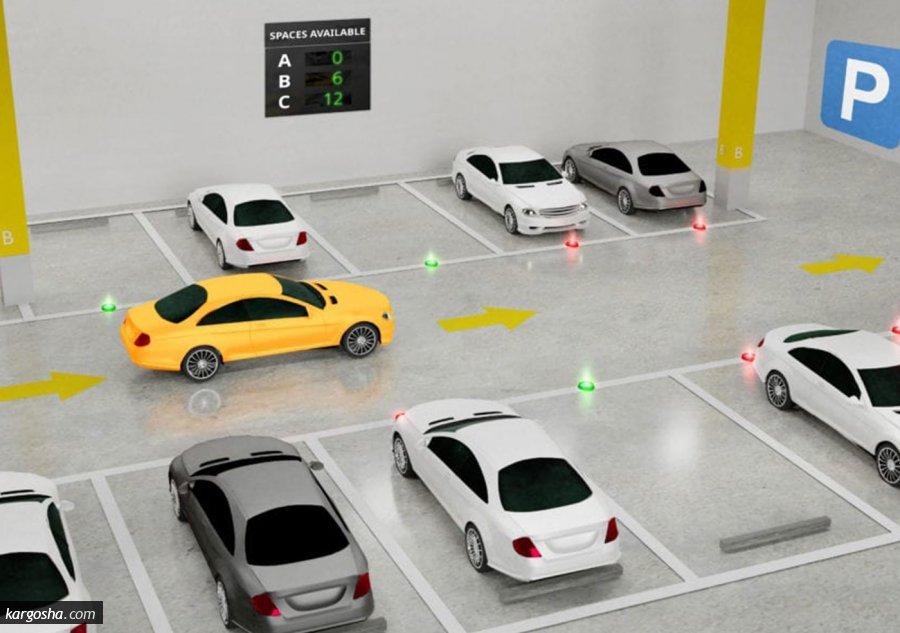 پارکینگ ساختمان